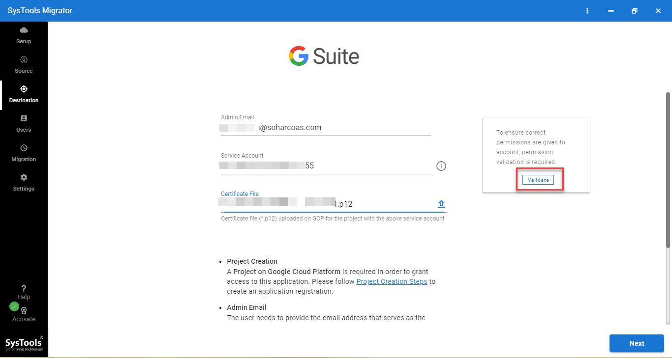 пользователи g Suite